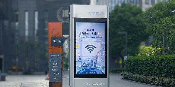 Huawei Wi-Fi 6 shangai